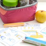 Tips For Helping Your Kindergartener Have A Great School Year