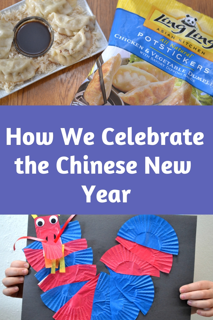 How We Celebrate the Chinese New Year, chinese new year, crafts for chinese new year, food for chinese new year, how to celebrate chinese new year, chinese new year traditions, chinese new year craft ideas for kids chinese new year activities, chinese new year potstickers, potstickers, dumplings, chinese dumplings